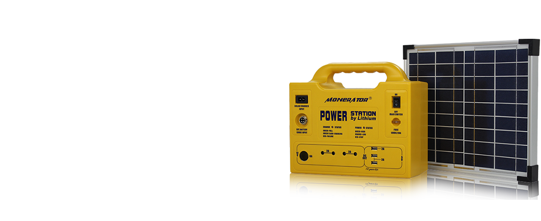 Products Eemb Provide All Your Power Needs